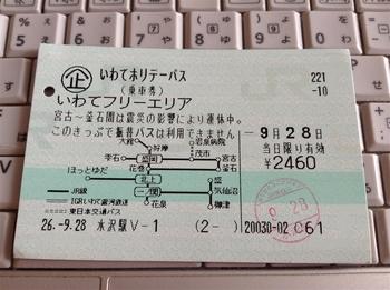 6af7ea9b.jpg